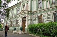 Минздрав выступил за возобновление финансирования санаториев из госбюджета