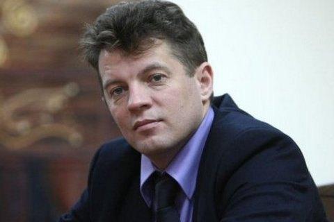 Сущенко вписьме обратился кОлланду запомощью