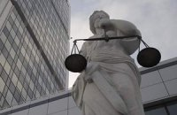70% украинцев уверены в зависимости судов от Януковича