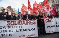 Во Франции началась массовая забастовка