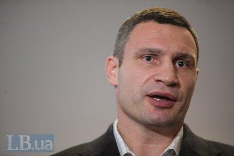 Кличко избрали главой Ассоциации городов Украины, изменив устав
