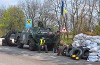 Как днепропетровцы защищают город от сепаратистов