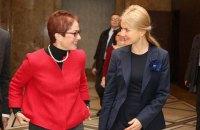 Делегации 30 стран мира собрались в Харьковской области