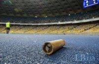 УЕФА наказала сборную Украины матчем без зрителей (обновлено)