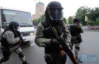 СБУ объявила о проведении антитеррористической операции в масштабах всей страны