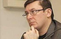 Суд запретил Луценко агитацию за Тимошенко