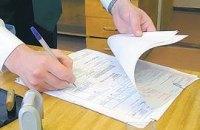 Рада отменила лицензирование 23 видов деятельности
