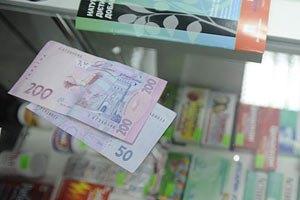Кабмин заставил фармацевтов снизить цены на социальные лекарства