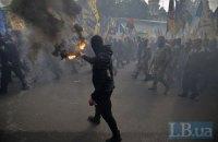 """""""Азов"""" провел митинг у Рады против выборов на Донбассе (обновлено)"""