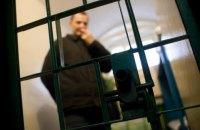 "По ""закону Савченко"" освободили 866 убийц"