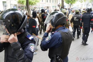 В Одессе создадут батальон территориальной обороны