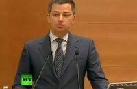 ГПУ начала расследование против нардепа Горохова