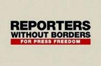 """""""Репортеры без границ"""" считают закон о клевете репрессивным"""