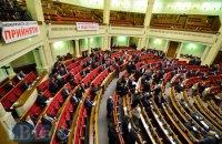 Уряд, сформований завдяки «тушкам»: дорога в нiкуди