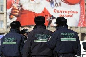 """День милиции традиционно проводится во дворце """"Украина"""" - свидетель"""
