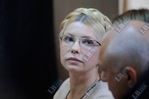 Тимошенко: приговор выносит лично Президент