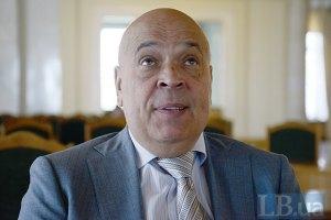 Москаль стал луганским губернатором