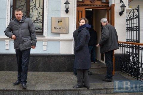СБУ пришла собыском в кабинет компании Новинского вКиеве