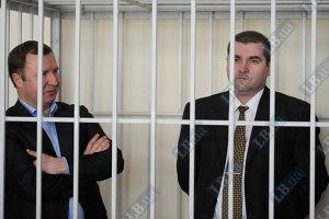 Макаренко и Шепитько освободили за сотрудничество со следствием