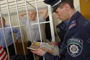 ГПУ просит посадить Диденко на 5 лет