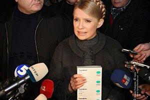 Тимошенко: приговор АП против меня подготовлен уже давно