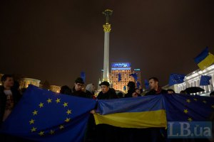 Ситуацию в Украине обсудят на Мюнхенской конференции