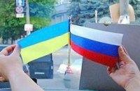 Из России. С любовью