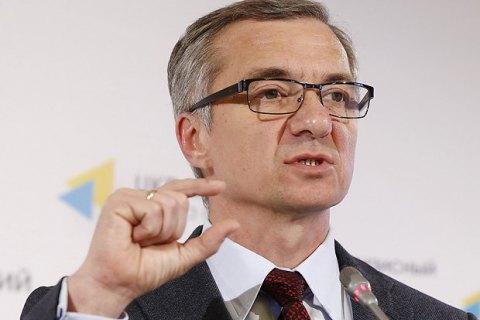 """""""Приватбанк"""" перевел свои еврооблигации в капитал: надеюсь, мы найдем общий язык с держателями, если нет, то готовы к судам, - Шлапак - Цензор.НЕТ 1042"""