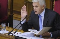 Литвин: БЮТ доводит страну до точки кипения