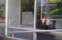 В Мариуполе разбили стекла в отделении Сбербанка