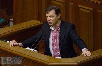 Ляшко потребовал от правительства отказаться от идеи поднятия тарифов на грузовые ж/д перевозки