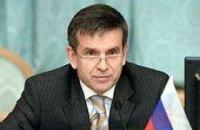 Новый российский посол приедет в Украину после выборов
