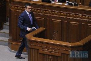Рыбак пообещал оппозиции пригласить Захарченко в парламент