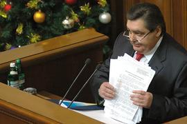 ГПУ возбудила 20 уголовных дел против чиновников Кабмина