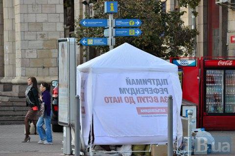 """На съезде """"Батькивщины"""" не определили кандидатов для местных выборов"""