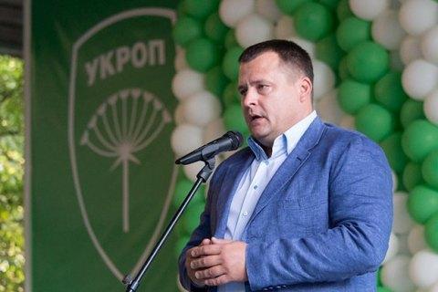 Филатов официально признан мэром Днепропетровска