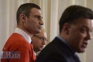 Оппозиция определилась с единым кандидатом в мэры Киева