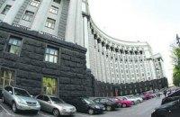 У Азарова расписали график дежурств министров на летних праздниках