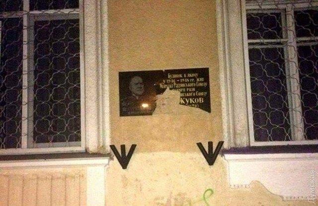Мемориальная доска маршалу Жукову разбита вцентре Одессы