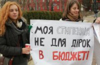 Студенты вышли на митинг из-за задержки выплат стипендий
