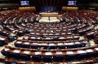 Оппозиция попросит Совет Европы создать спецкомиссию по Украине