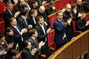 Рада приняла декларацию о борьбе за освобождение Украины