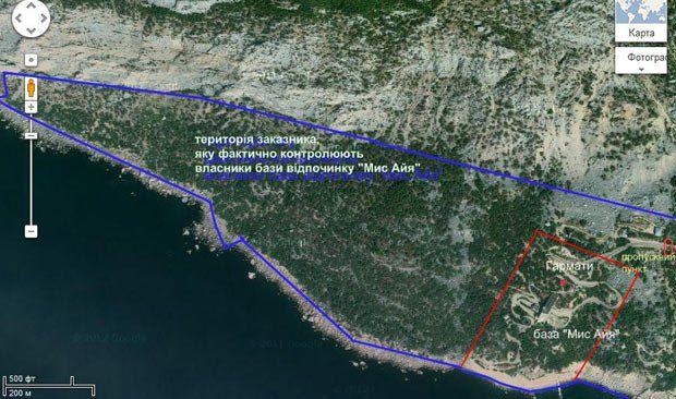 Територія заказника, захоплена власниками бази «Мис Айя»