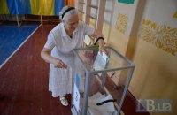 В Чернигове начались довыборы в Раду