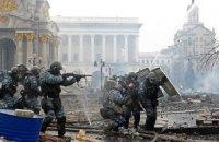Задержаны еще трое беркутовцев с Майдана
