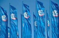 """В Госдепе призывают американские компании не ехать на """"российский Давос"""""""
