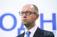 """Яценюк предложил назвать проект """"Стена"""" """"Европейским валом"""""""
