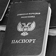 """Маски скинуто. Що означає визнання Росією документів """"Л-ДНР"""""""