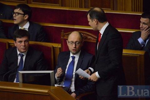 Яценюк: Ляшко пока не просил должностей за возвращение в коалицию