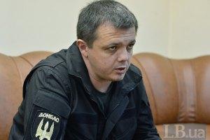 """Семенченко хочет статус участника боевых действий для добровольцев """"Правого сектора"""""""
